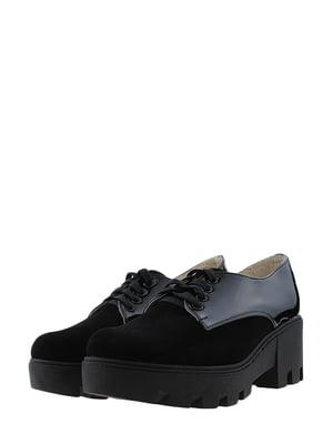 Туфли черные   5425370