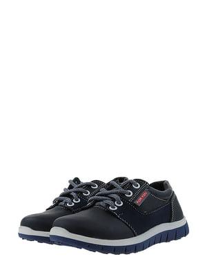 Туфли синего цвета | 5430772
