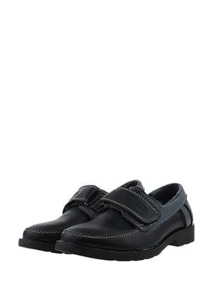 Туфли черно-серого цвета | 5430774