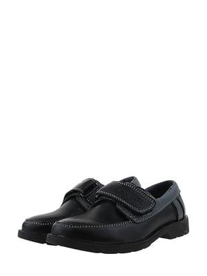 Туфли черно-серого цвета | 5430775
