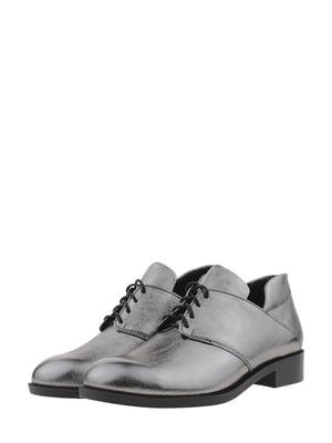 Туфлі нікелевого кольору | 5430849