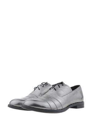 Туфлі нікелевого кольору | 5430854