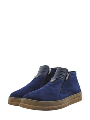 Ботинки синие | 5436240