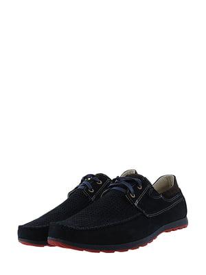 Туфли сине-коричневого цвета | 5436252