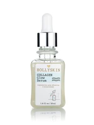 Сироватка для обличчя з колагеном (50 мл) | 5436510