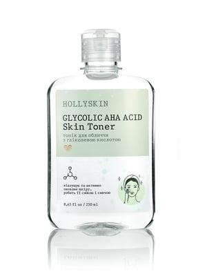 Тонік для обличчя з гліколевою кислотою (250 мл) | 5436518