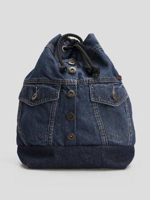 Рюкзак синій | 5436712