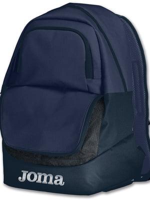 Рюкзак темно-синий | 5441082