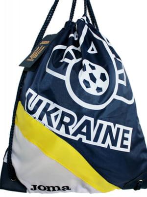 Рюкзак-мешок синий | 5441108
