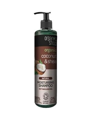 Шампунь для волос (кокос и ши; 280 мл) | 5241025
