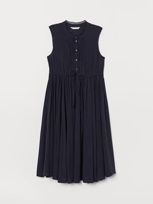 Платье для беременных синее | 5444073