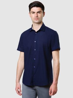 Рубашка синяя | 5444435