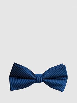 Бабочка синяя | 5444592