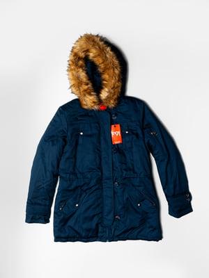Куртка синяя | 4695371