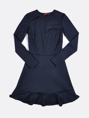 Платье синее | 5366024