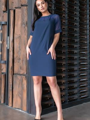 Платье синего цвета | 5445337
