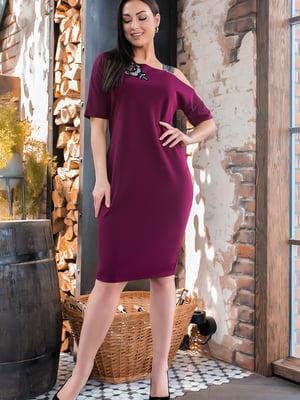 Платье цвета марсала | 5445342