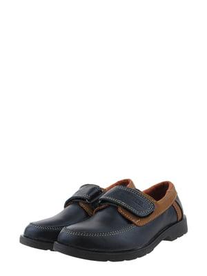 Туфли сине-рыжего цвета | 5430773