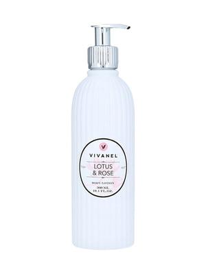 Молочко для тела с ароматом лотоса и розы (300 мл) | 5356918