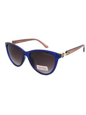 Очки солнцезащитные | 5447002