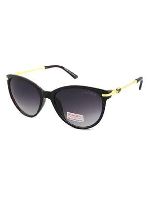 Очки солнцезащитные | 5447005
