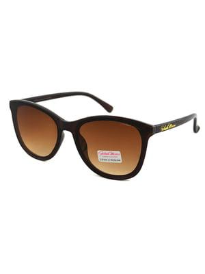 Очки солнцезащитные | 5447008