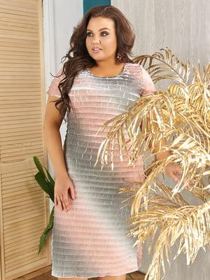 Сукня сіро-персикового кольору з переливом | 5447026