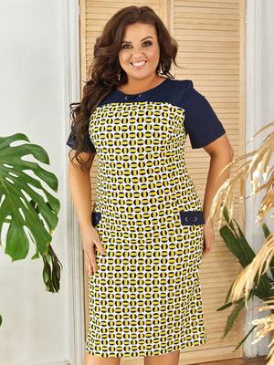 Сукня лимонного кольору з принтом | 5447070
