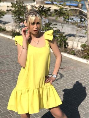 Сарафан жовтий   5447080