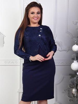 Сукня синя | 5447031