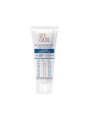 Крем сонцезахисний тонувальний (SPF 50+) | 5423071