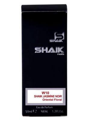 Аналог аромату Bvljari Jasim Noir — парфумована вода (50 мл) | 5442986