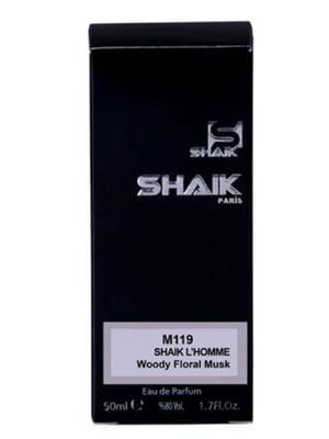 Аналог аромата  Yves Saint Laurent L`Homme - парфюмированная вода (50 мл) | 5443028