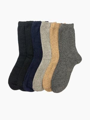 Набор носков (6 пар) | 5452590