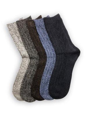 Набор носков (5 пар) | 5452591
