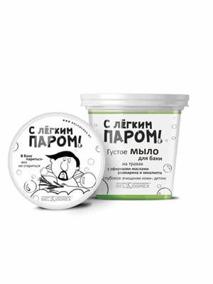 Мило для лазні з олією розмарину й евкаліпту густе (150 г)   5452749