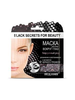 Маска для шкіри навколо очей з екстрактом чорного трюфелю (3 г)   5452826