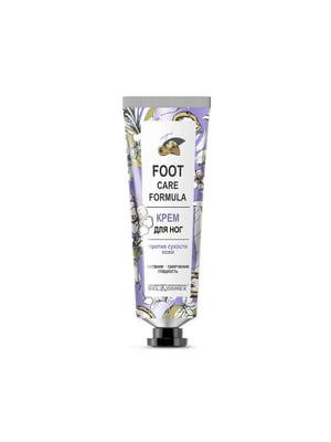 Крем для ніг проти сухості шкіри (70 г)   5452827