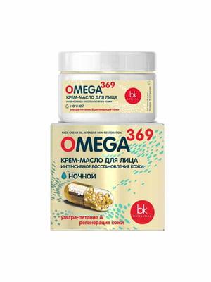 Крем-олія для обличчя (інтенсивне відновлення шкіри, 48 г)   5452905
