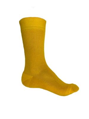 Носки желтые | 5452621