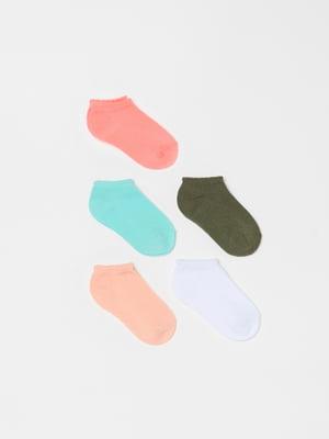 Набор носков (5 пар) | 5454950
