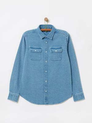 Рубашка голубого цвета | 5324382