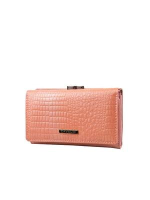 Гаманець персикового кольору | 5455569