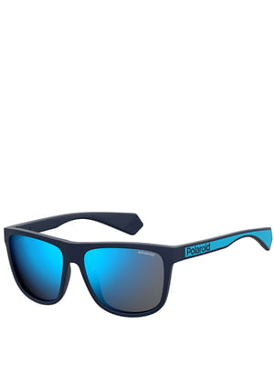 Очки солнцезащитные | 5455881
