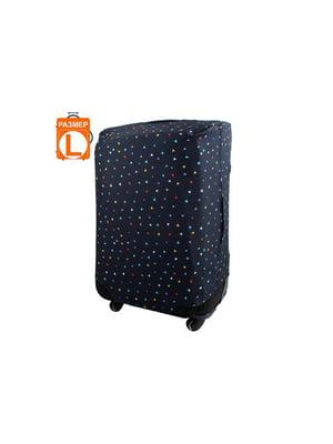 Чехол для чемодана   5455911