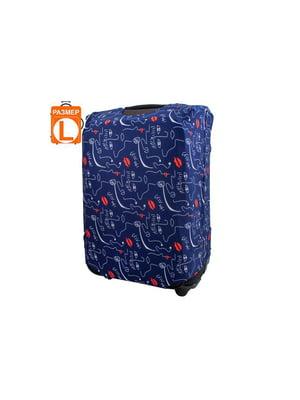 Чохол для валізи | 5455914