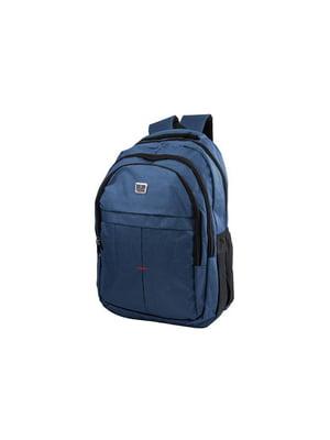 Рюкзак синій | 5456076