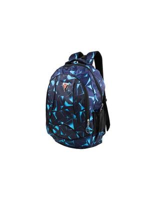Рюкзак синій | 5456098