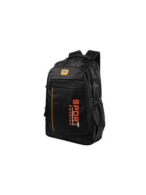 Рюкзак чорний | 5456103