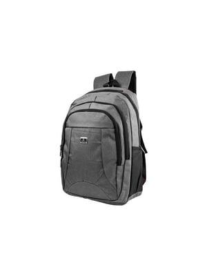 Рюкзак сірий | 5456111